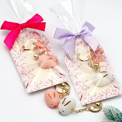 幸福婚禮小物鄉村熊饅頭兔鑰匙圈-1組10入迎賓禮二次進場禮送客禮鑰匙圈