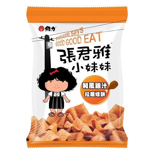 張君雅小妹妹和風雞汁拉麵條餅65g【愛買】