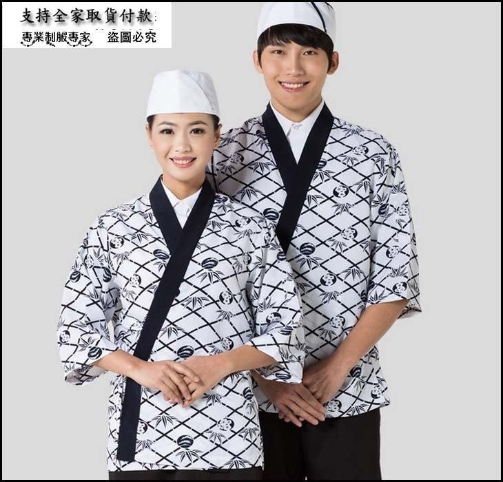韓式廚師服日式服務員工作服日本料理服裝餐廳制服男女和服壽司服特價
