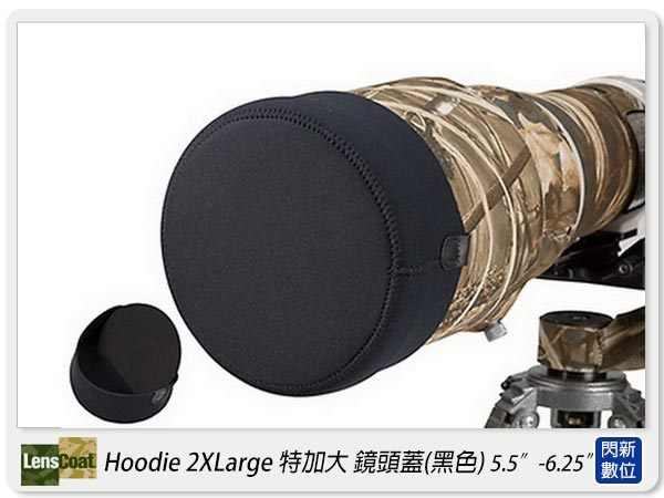 【分期0利率,免運費】美國 Lenscoat Hoodie 2Xlarge 2XL 特加大 黑色 鏡頭蓋