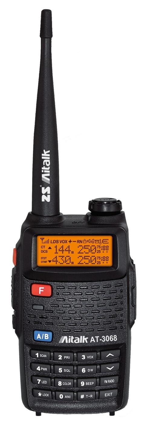 愛客星無線電(ZS Aitalk AT-3068無線電對講機) 50W超大功率 超大液晶顯示
