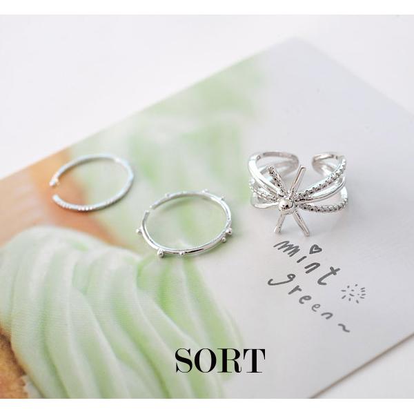 戒指 3件組 韓劇韓國明星同款 永恆太陽指環戒指 【1DDR0062】