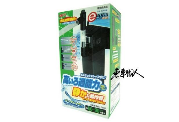 GEX日本五味沉水過濾器雨淋管PF-701 L可做兩棲烏龜過濾器魚事職人