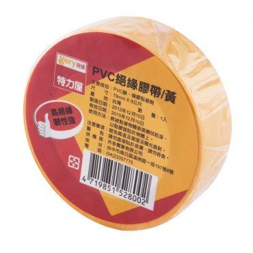 very超值PVC絕緣膠帶黃19mm*9公尺