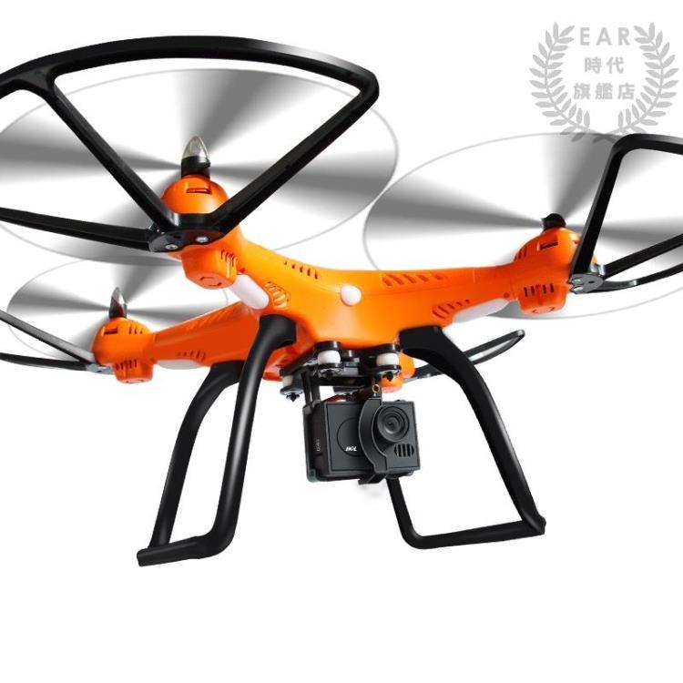四軸無人機高清航拍飛行器4K專業智能遙控飛機時代旗艦店tw
