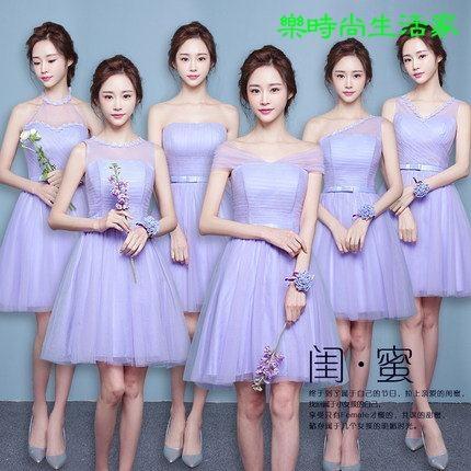 2017伴娘服短款韓版紫色伴娘團姐妹裙修身宴會