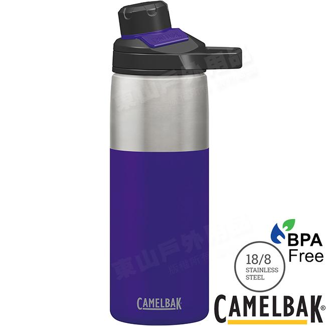 CamelBak 53888閃電藍 750ml Chute戶外運動水瓶 運動登山水壺/環保水壺/兒童水壺 不含雙酚A