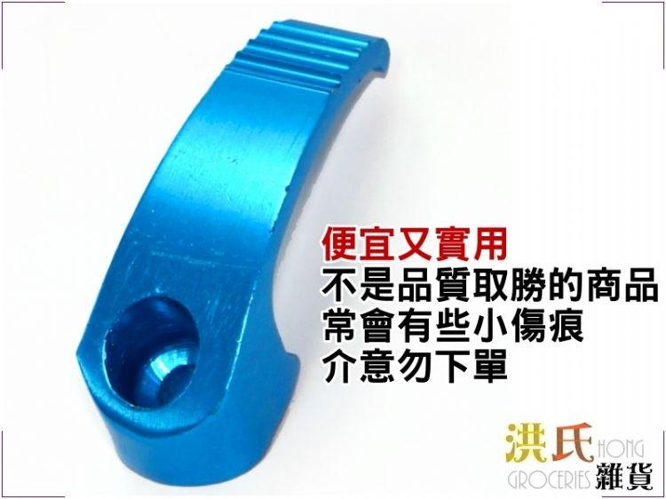 【洪氏雜貨】235A315 單孔掛勾 藍色 單入