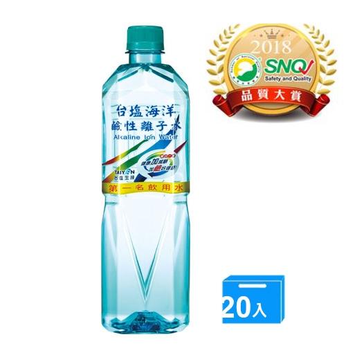 台鹽海洋鹼性離子水850mlx20【愛買】