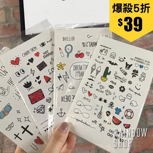 個性女孩玩美紋身貼紙-JJ-Rainbow【AB060101】