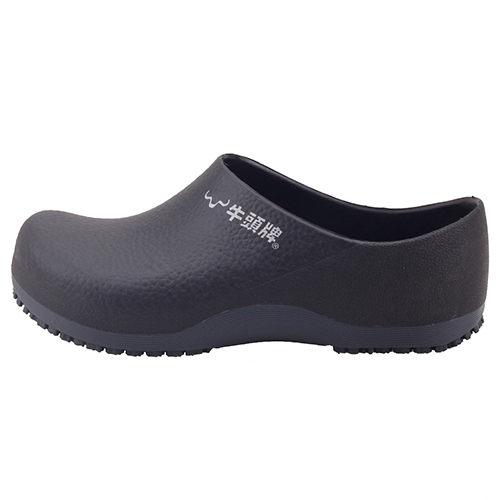 男款 牛頭牌 NewBuffalo MIT雙密度防油防水止滑大底 廚師鞋 工作鞋 59鞋廊