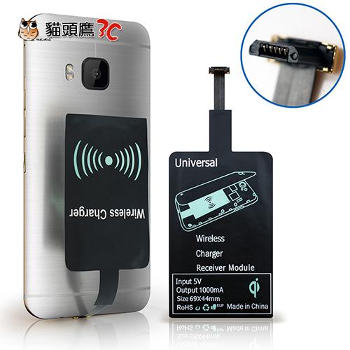 貓頭鷹3C aibo Micro USB通用型無線充電感應貼片通過NCC認證A正梯型CB-RX-MICROUSB-A