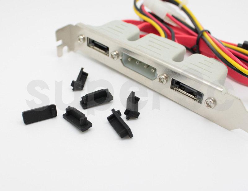 新竹超人3C E-SATA母座外接盒硬碟NB PC矽膠防塵蓋超柔軟抗氧化保護蓋保護塞黑色
