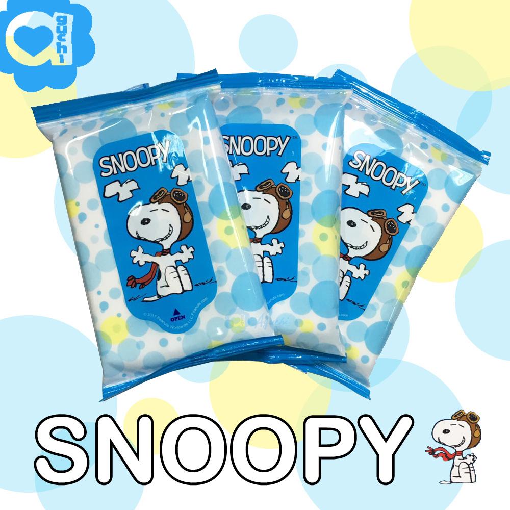Snoopy史努比攜帶型柔濕巾濕紙巾10抽X 3包入