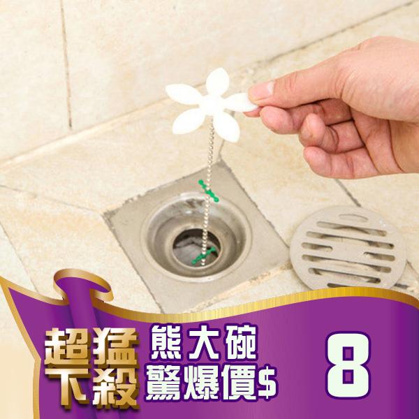 B186 排水口疏通器 小花 造型 排水口 毛髮 收集 疏通器 浴室 毛髮 聚集 浴室 排水口 管道 清理勾