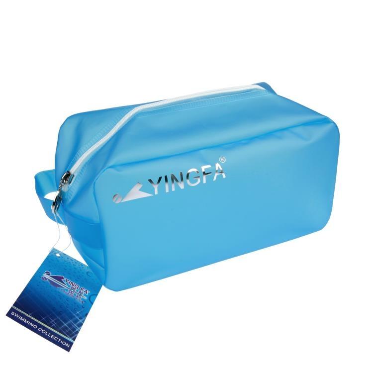 游泳包游泳裝備專用收納袋時尚耐用