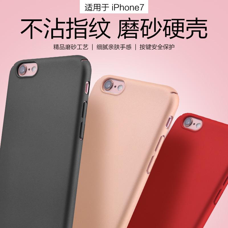 88柑仔店-蘋果iPhone7 6S 7Plus全包硬磨砂TPU超薄PC手感手機殼保護套