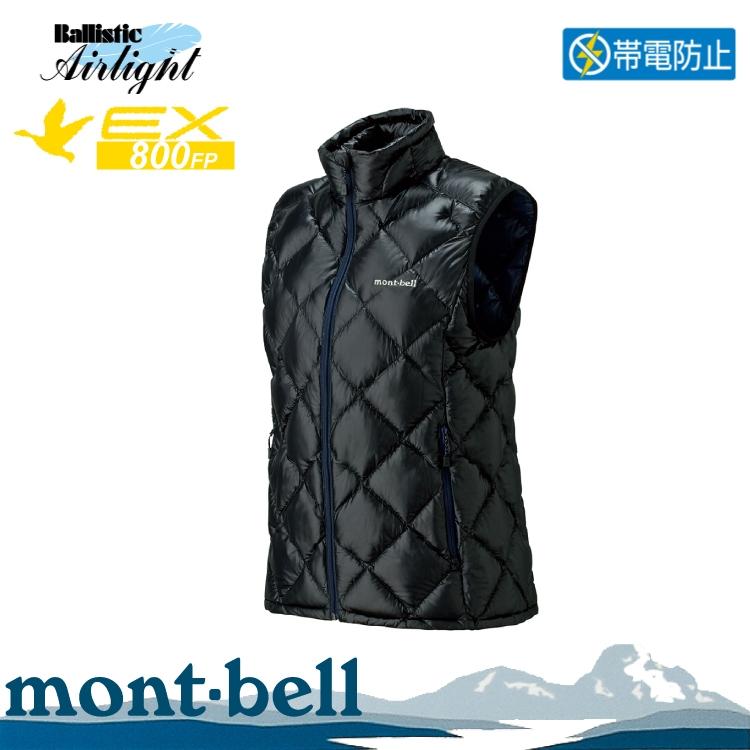 【Mont-Bell 日本 女 SUPERIOR 800FP 羽絨外套《黑》】1101469/保暖背心/防水/防風