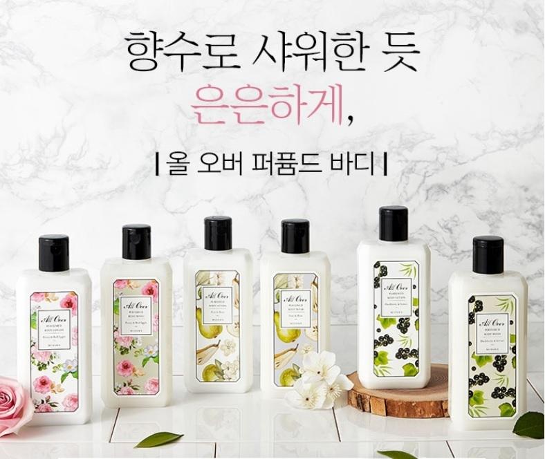 韓國MISSHA身體香水香氛身體乳乳液沐浴乳330ml