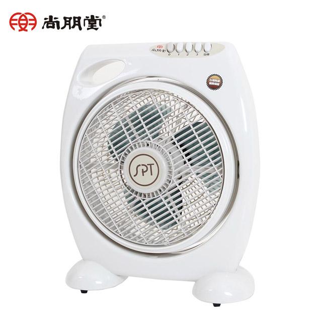 加碼送遮陽帽【尚朋堂】台灣製 五年保固 10吋箱型電扇 (SF-1099)