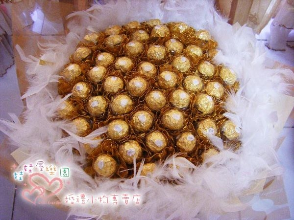 娃娃屋樂園~夢幻羽毛包裝-60支金莎巧克力花束婚禮小物二次進場送客禮情人節花束