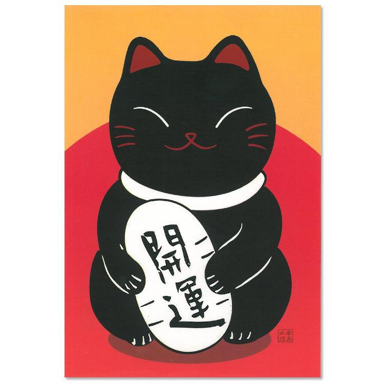 【貓粉選物】金幣開運貓 貓粉愛卡多明信片 招財貓系列
