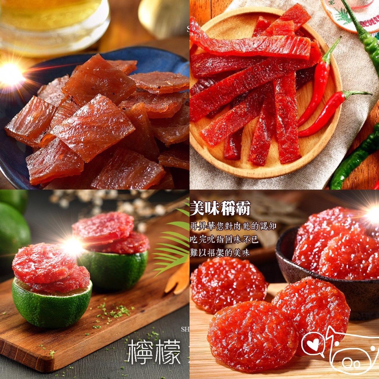 水根肉乾_清爽獨家2包組合(圓燒肉乾190g/包 條子肉乾/200g/包)