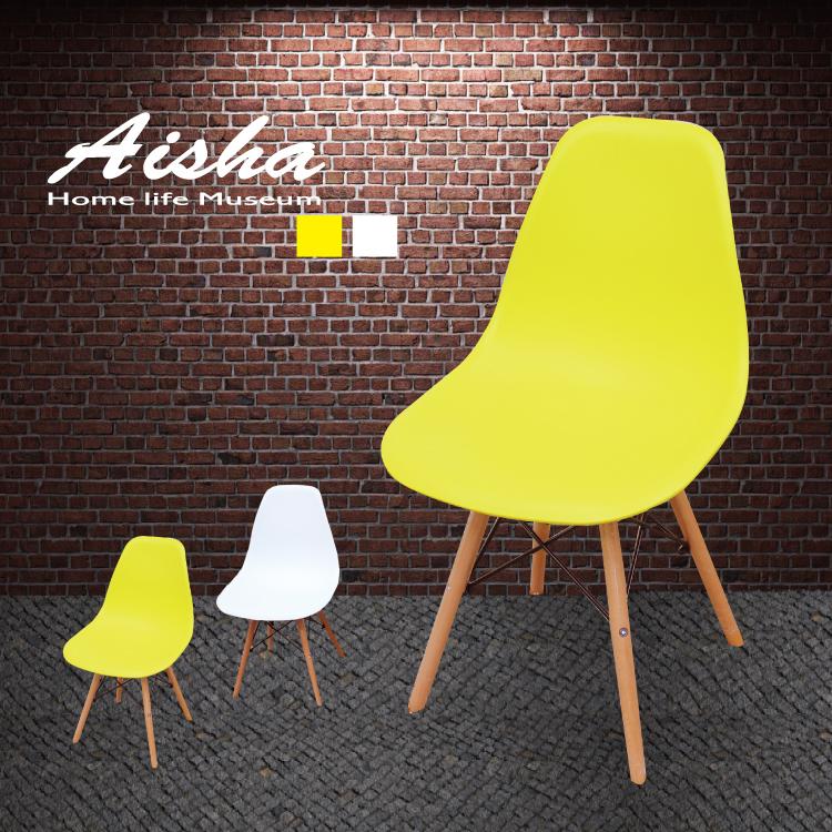餐椅休閒椅咖啡椅洽談椅Yawesi雅威思北歐DSW咖啡椅DIY商品A-033-W-Y愛莎家居