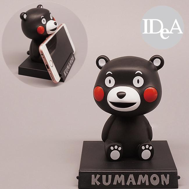熊本熊KUMAMON彈簧搖頭娃娃手機支架座車用汽車載公仔非太陽能日本九州熊本縣黑熊營業部長