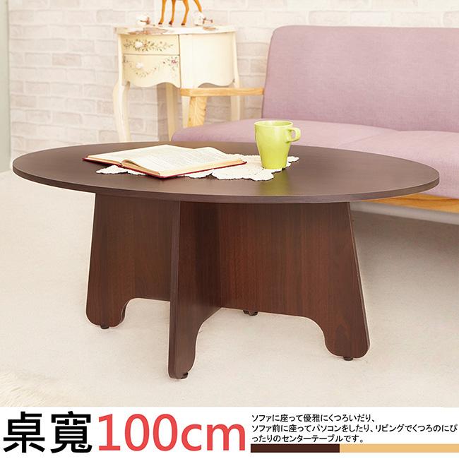 大茶几桌【澄境】低甲醛特殊橢圓造型茶几桌 桌子/咖啡桌/和室桌/餐桌/野餐桌/矮桌/圓桌 TA052