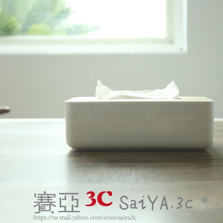 面紙盒紙巾盒日式高檔抽紙盒