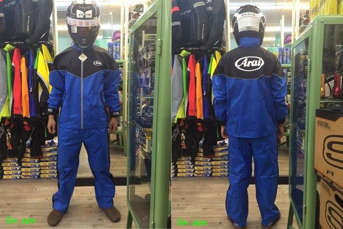 ARAI套裝雨衣,K3,黑藍