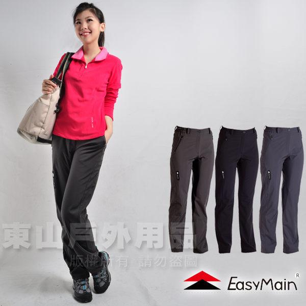 EasyMain 衣力美 R1152-黑咖啡 女專業級戶外全功能長褲POLARTECPower-Shield