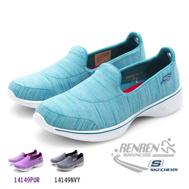 SKECHERS女運動鞋GO Walk 4水藍避震緩衝款懶人鞋14149TURQ胖媛的店
