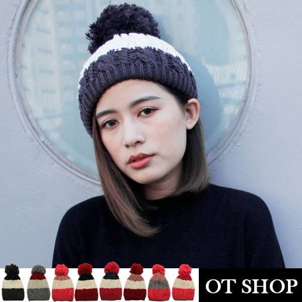 OT帽‧台灣製造中性毛球撞色針織雙層毛帽‧黑白灰/桃紅白粉/藍白桃紅/深淺粉白‧現貨C1760