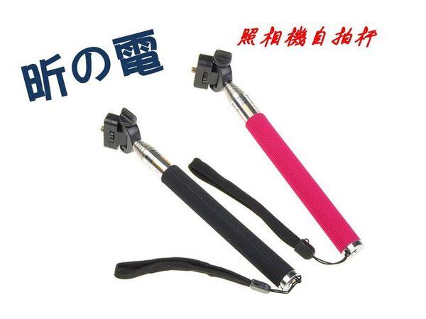 世明國際照相機自拍杆支架便攜腳架手持腳架手機自拍架自拍神器支架