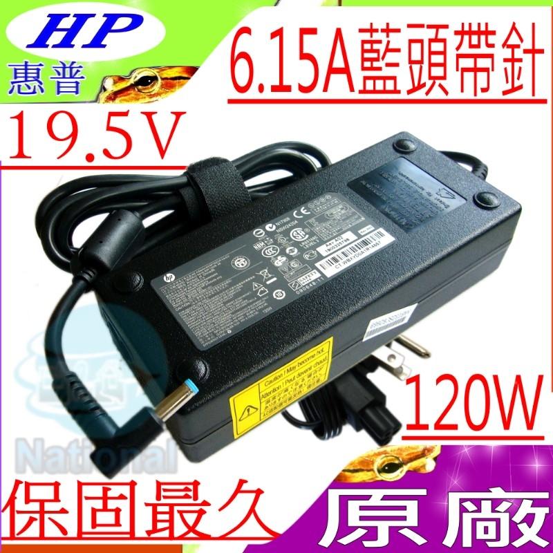 HP變壓器(原廠)-惠普 19.5V, 6.15A, 120W- 15-j033tx,15-j058ca,15-j060ez,15-j063ei,15-j066ez,HSTNN-LA25