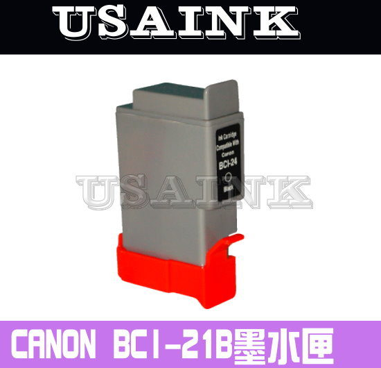 USAINK CANON BCI-21BK 21BK黑色相容墨水匣BJC-2000SP 2100SP 4000 4100 4200 4200SP 4300 4310SP