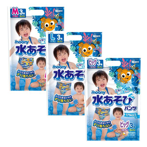 滿意寶寶 moony 玩水褲/游泳褲-3入 M~XL (男)