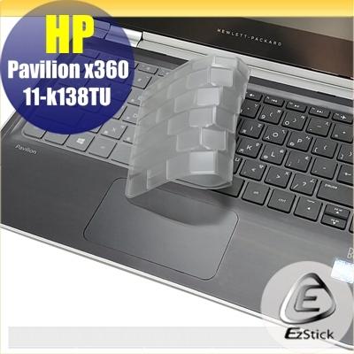 Ezstick HP X360 11 K138TU系列專用奈米銀抗菌TPU鍵盤保護膜