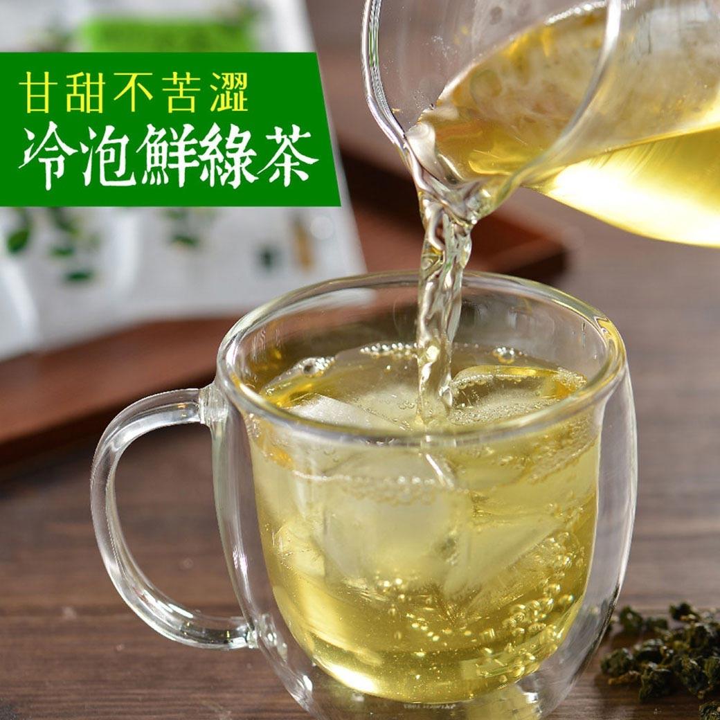 歐可冷泡茶-鮮綠茶30包盒