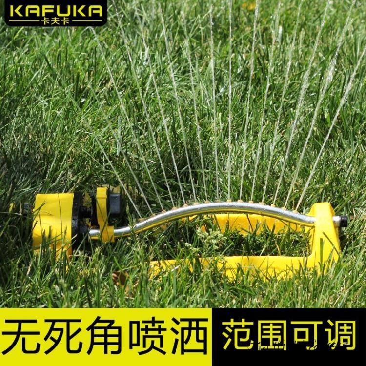 園藝園林草坪園藝澆水噴頭灑水器水槍潮咖地帶