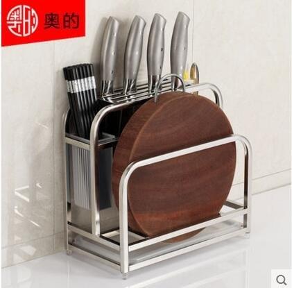 奧的不銹鋼刀架廚房用品砧板菜刀架菜板刀具架子刀座加寬刀槽版
