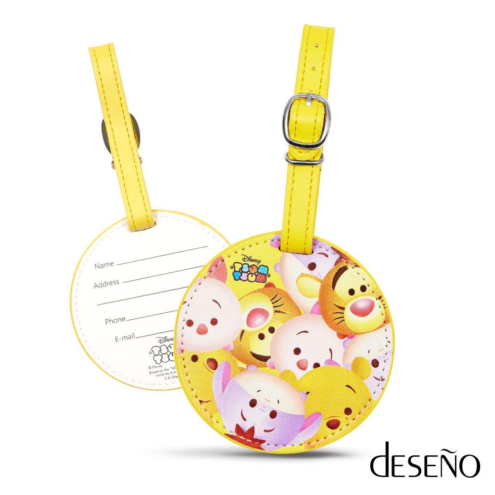 行李吊牌DESENO Disney迪士尼TSUMTSUM皮革可愛行李箱吊牌行李吊牌維尼B1135-0012