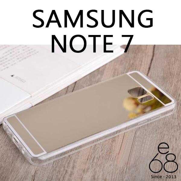 E68精品館鏡面三星Note 7手機殼鏡子自拍軟殼保護套玫瑰金壓克力背蓋保護殼軟邊框