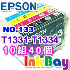 EPSON原廠限量裸包T1331 T1332 T1333 T1334黑藍紅黃共10組40個適用T22 TX120 TX130 TX235 TX320F TX420W TX430W