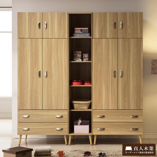 日本直人木業-ERICA原木2個2抽1個1個隔板200CM衣櫃