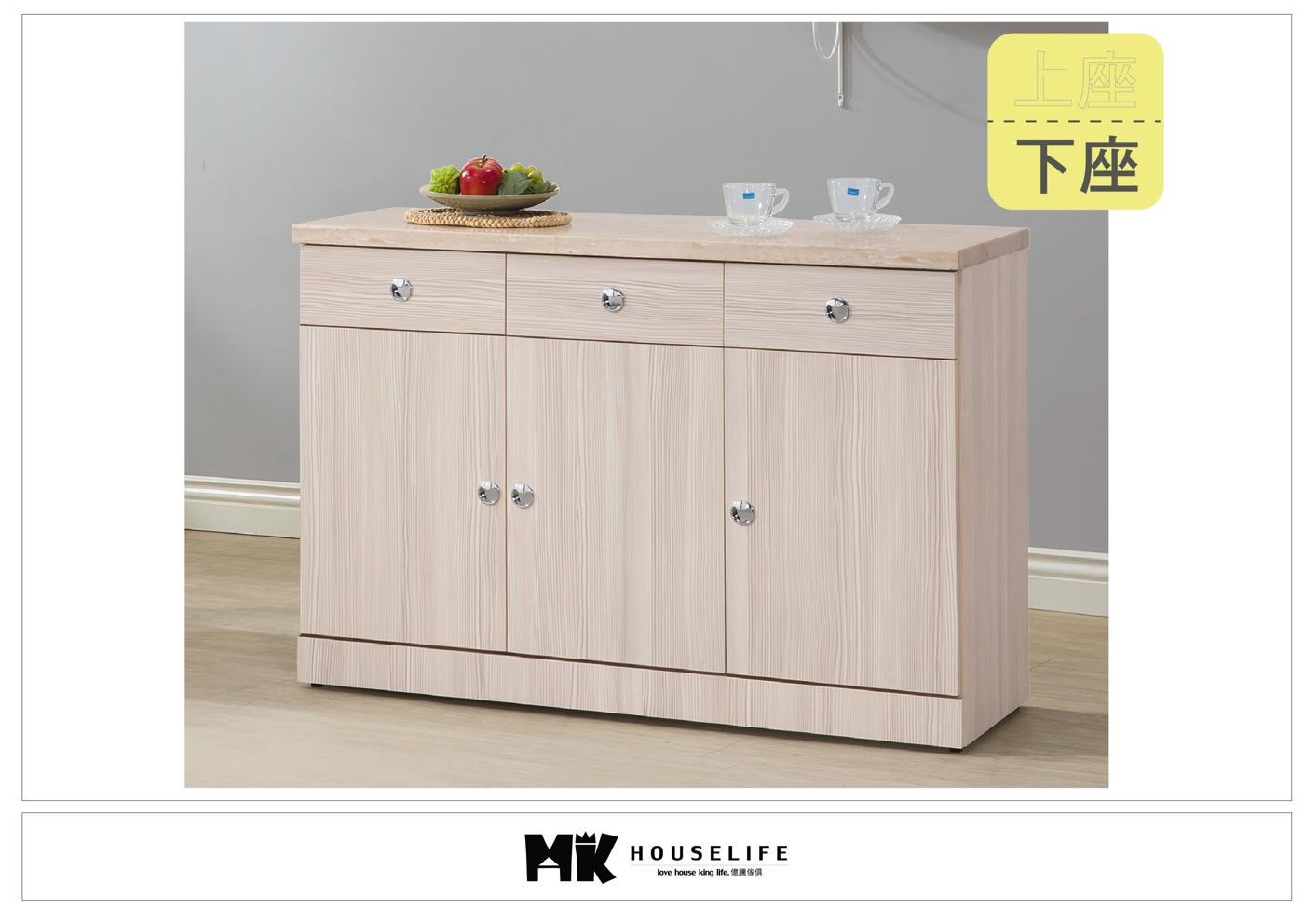 【MK億騰傢俱】BS296-02白雪杉仿石面4尺碗盤餐櫃