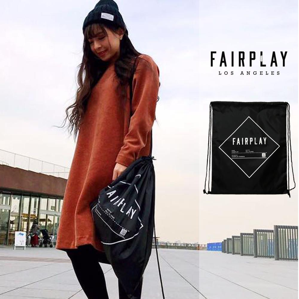 FAIRPLAY 黑 縮口袋 束口袋 後背包 肩背包 提袋 素色 收納 品牌 Logo【GT Company】