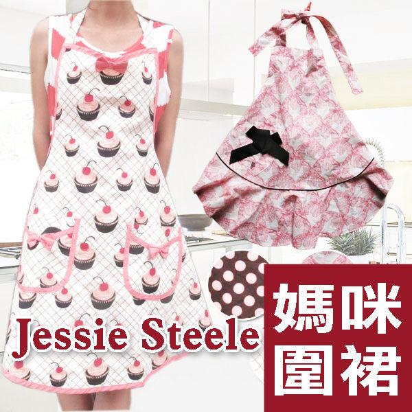 Jessie Steele可愛媽咪圍裙廚房圍裙家事裙工作服繞頸式圍裙園藝圍裙